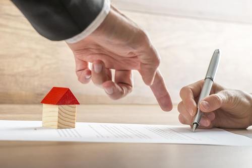 签订购房合同有哪些注意事项?-签约认购