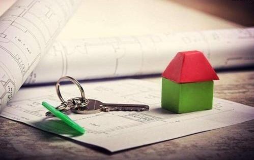 房屋认购书签订后如何处理购房定金?-签约认购