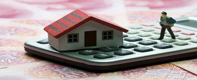 第三套房可以贷款吗-买房贷款