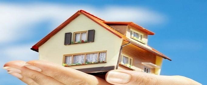 房贷还款有什么技巧-买房贷款