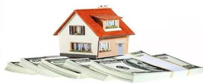 买房申请贷款要满足什么条件-买房贷款