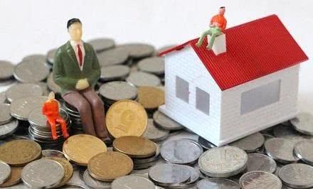 房贷应如何还是最划算的?-买房贷款