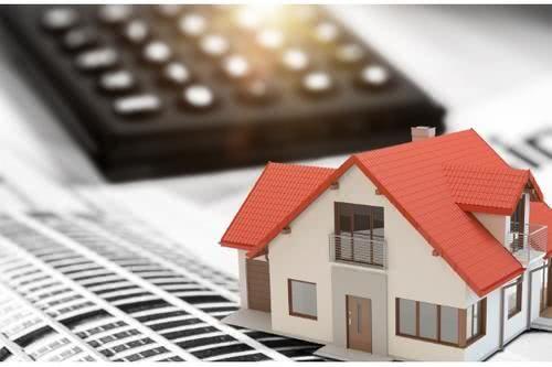 办理按揭房二次贷款具体条件是什么?-