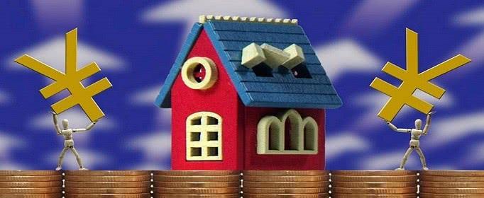 组合贷款怎么办理-买房贷款