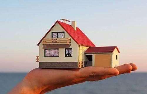 在限购的情况下没了购房资格该怎么办?-买房准备