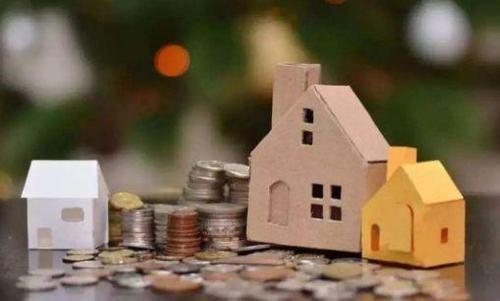 有哪些机构可以帮忙买房交易的?-买房准备