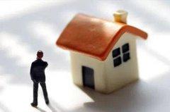 银行在什么情况下是可以直接拒贷?-买房贷款