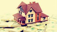 怎样申请房贷可以让银行快速房贷?-买房贷款