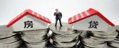 贷款人哪些行为会影响征信-买房贷款