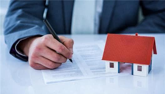 房子有网贷可以做抵押吗?-