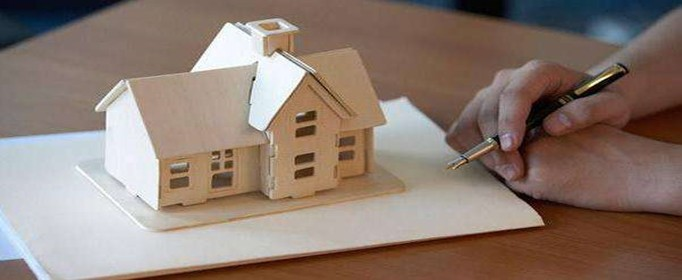 购房合同预售是什么意思-签约认购