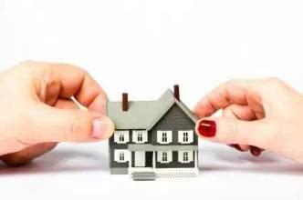 夫妻共同贷款需要注意哪些问题?-买房贷款