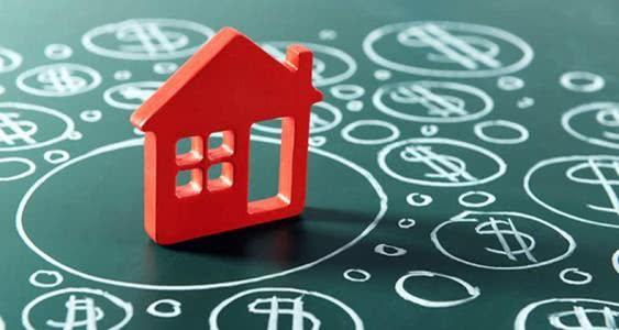 如何在贷款买房中少走弯路?-买房贷款
