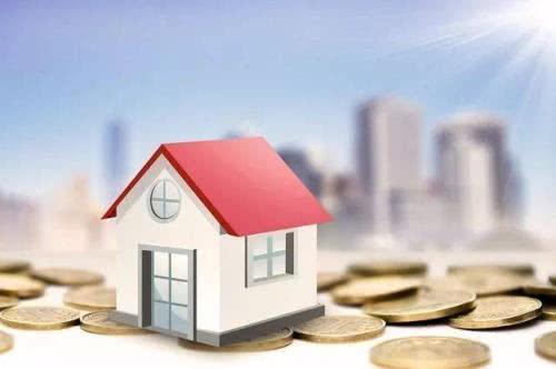 贷款买房有哪些规则是银行不会讲的?-买房贷款