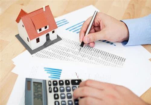如何正确掌握贷款买房?-买房贷款