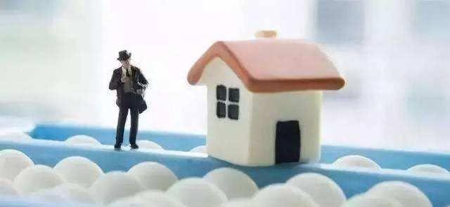 买房之前要做好哪些预算又省心又省力?-买房准备