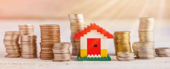 买房有哪些阶段需要付款-买房税费