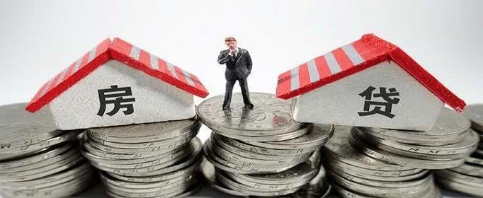 房子抵押贷款怎么贷-买房贷款