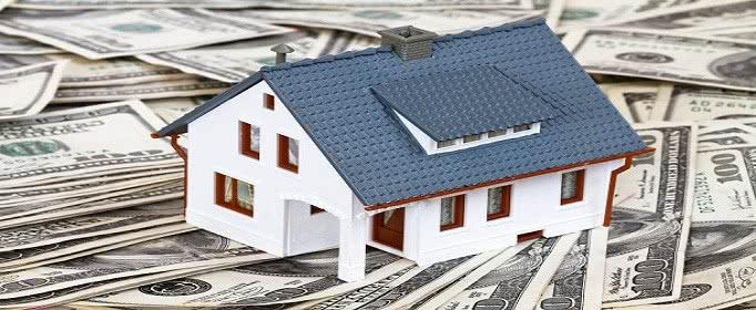 房产抵押贷款需要什么资料-买房贷款