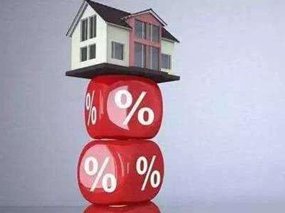 贷款买房的人要留意哪种还款方式最划算?-买房贷
