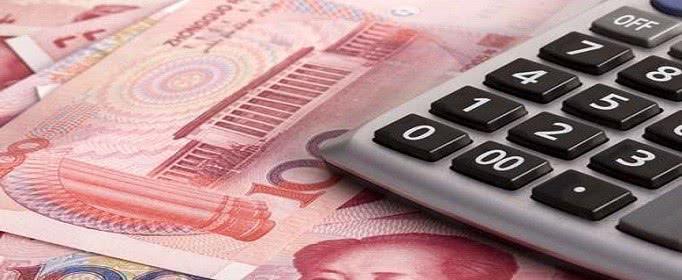 影响按揭贷款放款时间的因素是什么-买房贷款