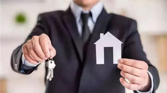 如何选择购买新房和二手房-买房准备