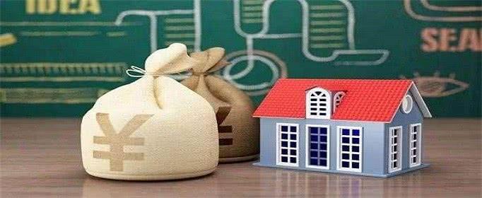 商业贷款买房怎么提取公积金-买房贷款