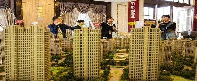 买房选择商业贷款要注意什么-买房贷款