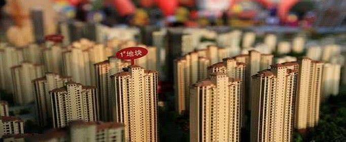 购房贷款的还款方式是什么-买房贷款
