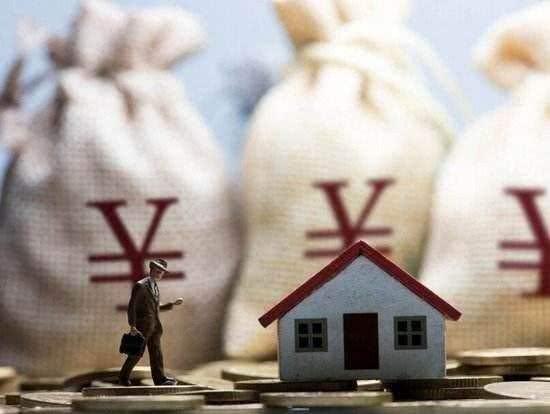 哪些人是银行贷款被拒的?-买房贷款