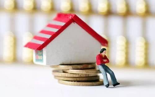 贷款被拒的原因有哪些?-买房贷款