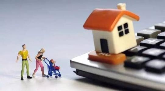婚后申请贷款买房是个人还是共有?-买房贷款