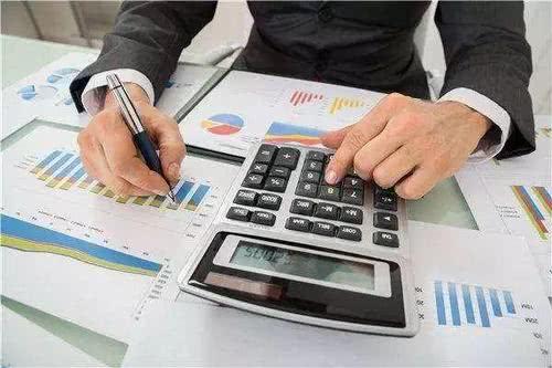 申请贷款买房时收入不够怎么办?-买房贷款