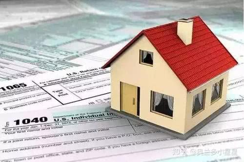 开收入证明要做好哪几点?-买房贷款
