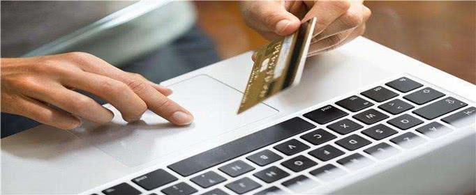 贷款买房需要查征信吗-买房贷款