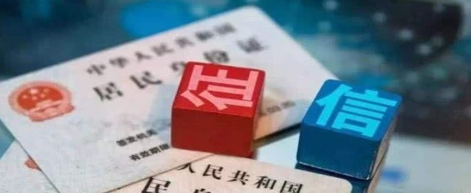 个人征信打印出来多久有效-买房贷款