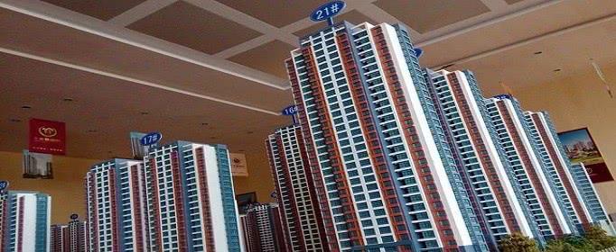 房屋所有权的取得方式是什么-房屋产权