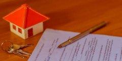 买房签合同时有哪些内容一定要看清楚?-签约认购